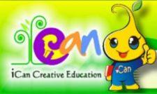 iCan Creative Education - Taman Pertama, Ipoh