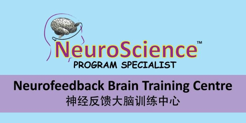 NeuroScience Program Specialist, TTDI