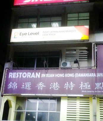 Eye Level - Damansara Jaya, Petaling Jaya