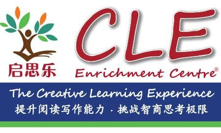 CLE Enrichment Centre