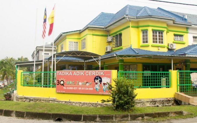 3Q MRC Bandar Bukit Puchong