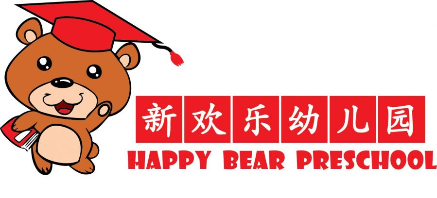 Happy Bear Preschool (Tadika Rimba Ilmu)