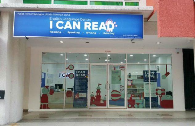 I Can Read (English Language Centre) - Ara Damansara