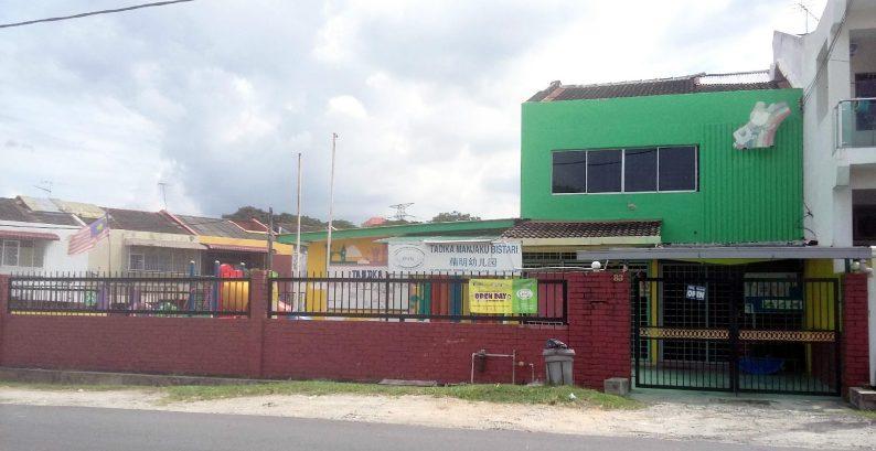 Krista Selayang Jaya (Tadika Manjaku Bistari)