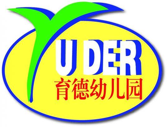 Yu Der Kindergarten