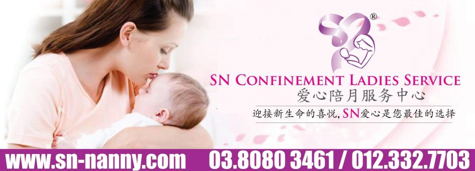 SN Confinement Care Center, Sri Petaling
