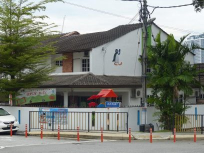 Smart Steps Education, Bangsar