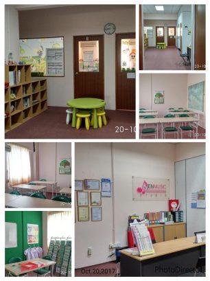 Gakken Classroom Malaysia, Sungai Buloh