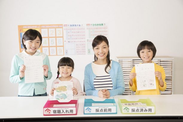 Gakken Classroom Licensee Recruitment