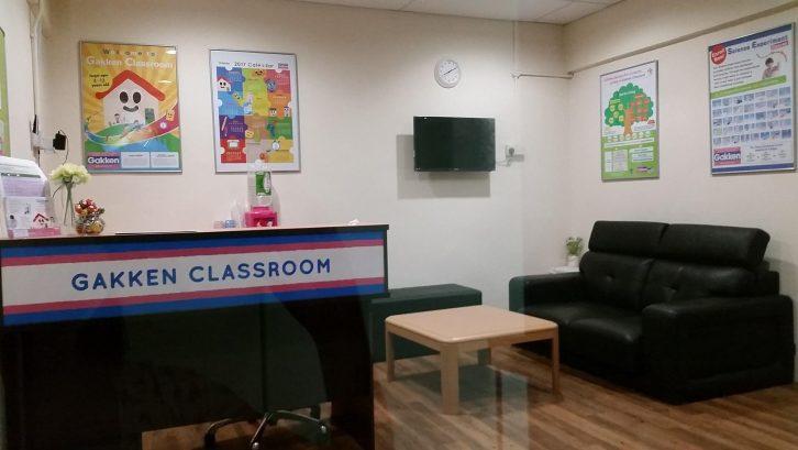 Gakken Classroom Malaysia, Cheras