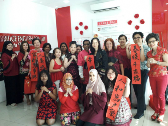 Cambridge English For Life (CEFL) - Kota Damansara, Petaling Jaya