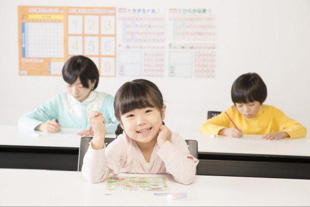 Gakken Classroom Malaysia, USJ 9 (Subang Jaya)