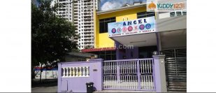 Angel Academic Centre