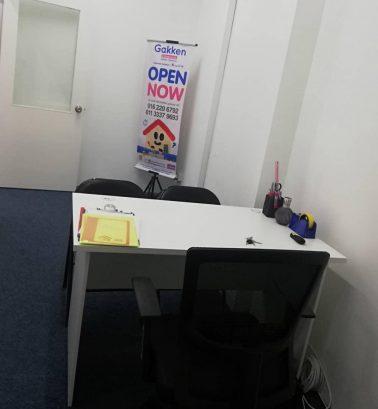 Gakken Classroom Malaysia, Ara Damansara