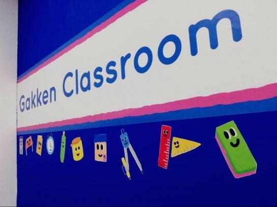 Gakken Classroom Malaysia, Bukit Tinggi
