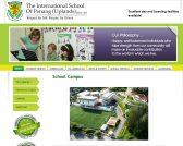 The International School of Penang (Uplands)