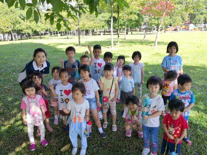 3Q MRC Junior Kindergarten, Pandan Perdana