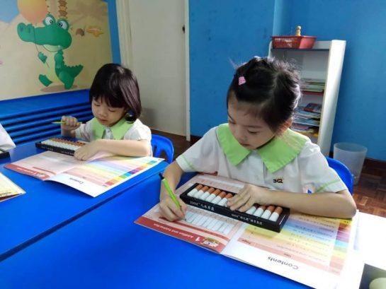 3Q MRC Junior Kindergarten, Mahkota Cheras