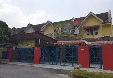 International Montessori Centre, Shah Alam