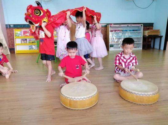 Gem Preschool & Kindergarten (Tadika Estetika), Taman Molek, Johor Bahru