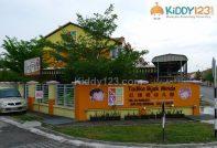 Dragonfly Kindergarten & Nursery (Tadika & Taska Bijak Minda)