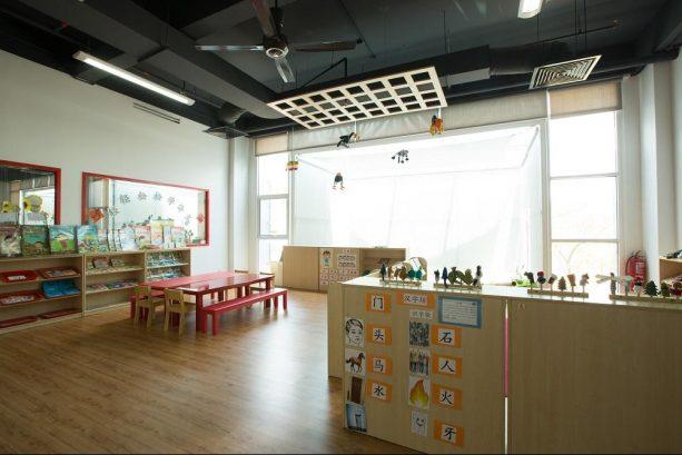 The children's house, Oasis Square @ Ara Damansara