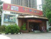 Penang Toy Museum Heritage Garden