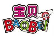 Bao Bei Reading Wonderland - Taman Equine, Seri Kembangan