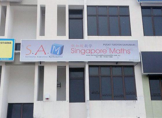 S.A.M Seriously Addictive Mathematics (Cheras Bukit Segar)