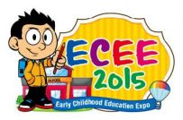 Early Childhood Education Expo - Press Advertorial by ALT Exhibitions