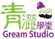 Teacher (Science / English) @ Gream Studio