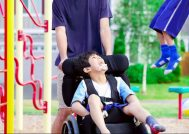 Parenting a Special Needs Child