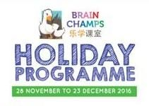 2016 Year End School Holiday Programme