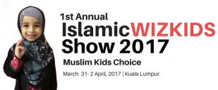 i-WIKI 2017 (IslamicWizKids Show)