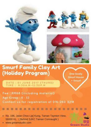 Gream Studio Smurf Family Clay Art