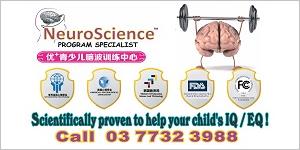 NeuroScience Program Specialist