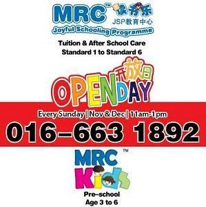 MRC Kids & JSP Equine Park Open Day