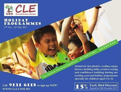 CLE Enrichment Holiday Programmes