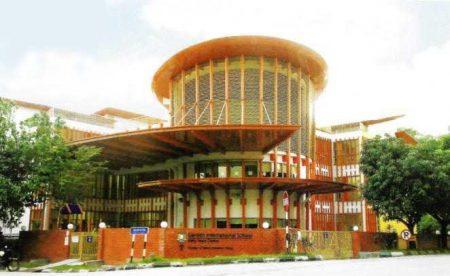 Garden International School Early Years Centre (EYC)