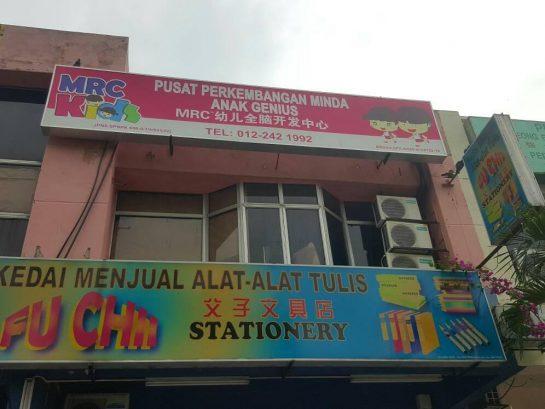 MRC Kids Subang (Pusat Perkembangan Minda Anak Genius)