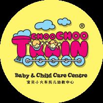 Choo Choo Train Baby & Child Care Centre