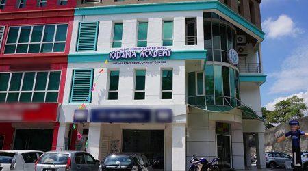 Kidana Integrated Centre, Kota Damansara