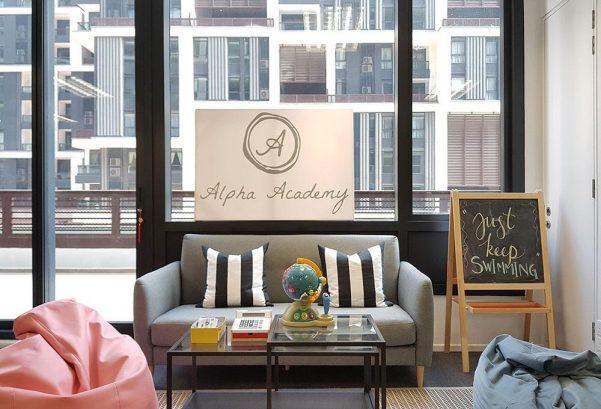 Alpha Academy, Mont' Kiara, Kuala Lumpur