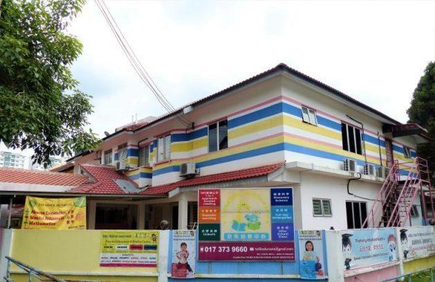Primary Tuition Teacher (Standard 1&2) @ Tadika Dunia Ria Kanak Kanak