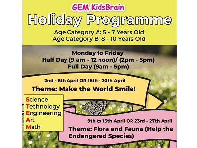GEM KidsBrain Holiday Programme: Make the World Smile