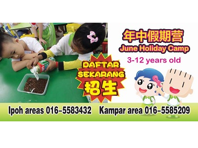 3Q MRC Ipoh June Holiday Camp