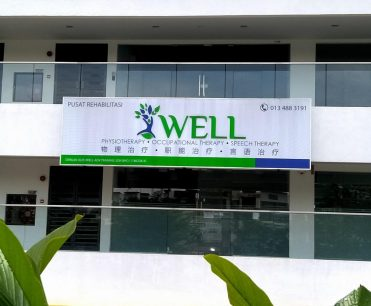 WELL Rehabilitation Centre, Seri Kembangan, Selangor - Central HQ