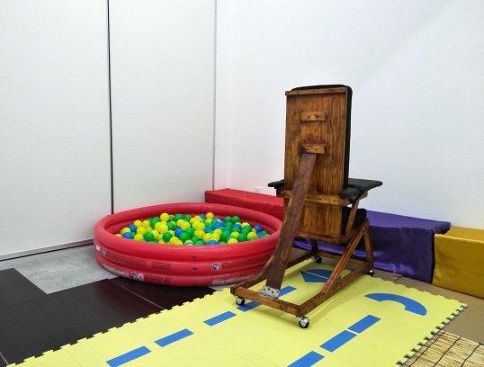WELL Rehabilitation Centre, Seri Kembangan, Selangor - Central HQ