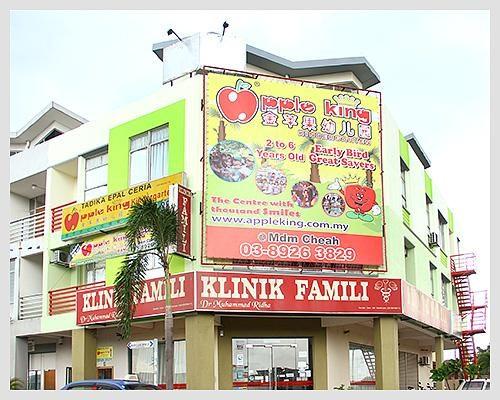 Apple King, Bangi (Tadika Epal Ceria Bangi)
