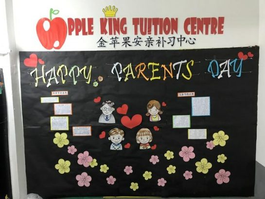 Apple King Tuition Centre, Semenyih